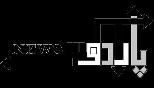 پایگاه خبری و تحلیلی پارادوکس نیوز